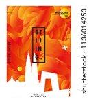 modern china beijing skyline...   Shutterstock .eps vector #1136014253