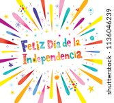 happy independence day in... | Shutterstock .eps vector #1136046239