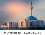 Small photo of Al Rahmah mosque Jeddah Saudi Arabia