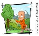 cartoon bald buddhist monk... | Shutterstock .eps vector #1136069039