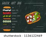 greek hot dog ingredients... | Shutterstock .eps vector #1136122469