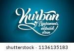 kurban bayramininiz mubarek... | Shutterstock .eps vector #1136135183