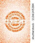 king abstract emblem  orange... | Shutterstock .eps vector #1136145284