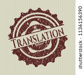 red translation distress rubber ... | Shutterstock .eps vector #1136156390
