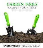 garden tools in soil isolated... | Shutterstock . vector #1136173310