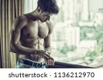 sexy handsome young man... | Shutterstock . vector #1136212970