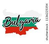 bulgaria map silhouette flag... | Shutterstock .eps vector #1136225354