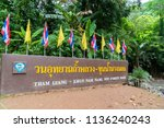 tham luang   khun nam nang non... | Shutterstock . vector #1136240243