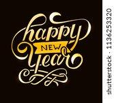 happy new year vector gradient... | Shutterstock .eps vector #1136253320