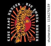 design traditional tattoo tiger ... | Shutterstock .eps vector #1136270159