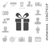 present icon vector illustration | Shutterstock .eps vector #1136274119