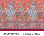 seamless paisley indian motif | Shutterstock . vector #1136297039