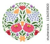 hungarian folk pattern vector.... | Shutterstock .eps vector #1136353820