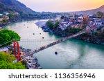rishikesh  yoga city india ... | Shutterstock . vector #1136356946