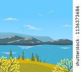 mountain green valley landscape.... | Shutterstock .eps vector #1136373686
