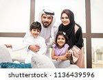 Happy Arabian Family Having Fun ...