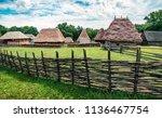 stunning summer view of...   Shutterstock . vector #1136467754