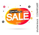 sale bubble banner design... | Shutterstock .eps vector #1136481689