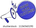 writing note showing know your...   Shutterstock . vector #1136560190