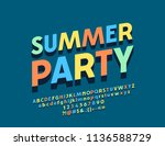 vector bright color banner... | Shutterstock .eps vector #1136588729