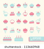 cup cake soft color . vector... | Shutterstock .eps vector #113660968