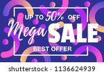 creative banner design fluid... | Shutterstock .eps vector #1136624939