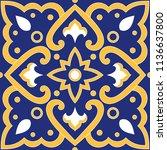 mexican tile pattern vector...   Shutterstock .eps vector #1136637800