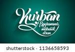 kurban bayramininiz mubarek... | Shutterstock .eps vector #1136658593