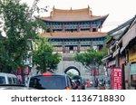 dali  china   april 19 2017   ... | Shutterstock . vector #1136718830