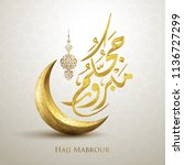 hajj mabrour arabic calligraphy ... | Shutterstock .eps vector #1136727299