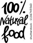 natural food poster. healthy ... | Shutterstock .eps vector #1136745560
