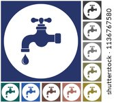water tap icon. vector... | Shutterstock .eps vector #1136767580