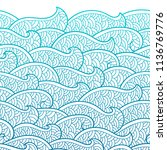 seamless abstract pattern.... | Shutterstock .eps vector #1136769776