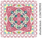 decorative colorful ornament on ...   Shutterstock .eps vector #1136783903