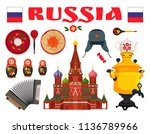 russian culture borsch and... | Shutterstock .eps vector #1136789966