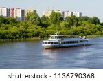 tyumen  russia  on july 16 ... | Shutterstock . vector #1136790368