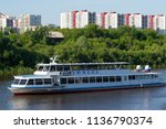 tyumen  russia  on july 16 ... | Shutterstock . vector #1136790374