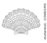 line art of sea shell for... | Shutterstock .eps vector #1136821493