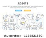 line banner of robots. vector... | Shutterstock .eps vector #1136821580