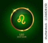 horoscope. leo. zodiac icon.... | Shutterstock .eps vector #1136828150