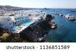 aerial drone  bird's eye view... | Shutterstock . vector #1136851589
