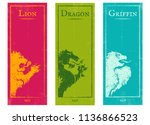 vector set vintage posters with ... | Shutterstock .eps vector #1136866523