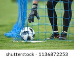 lubin  poland   july 13  2018   ... | Shutterstock . vector #1136872253