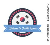 korean welcome sticker in flat... | Shutterstock .eps vector #1136900240