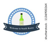 korean welcome sticker in flat... | Shutterstock .eps vector #1136900264