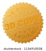 3d copy gold stamp seal. vector ... | Shutterstock .eps vector #1136910038
