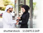 handsome arab man wearing... | Shutterstock . vector #1136911169