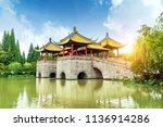 ive pavilion bridge  also known ... | Shutterstock . vector #1136914286