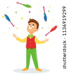juggler performs a circus trick.... | Shutterstock .eps vector #1136919299