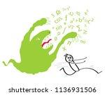 math phobia  math anxiety ... | Shutterstock .eps vector #1136931506